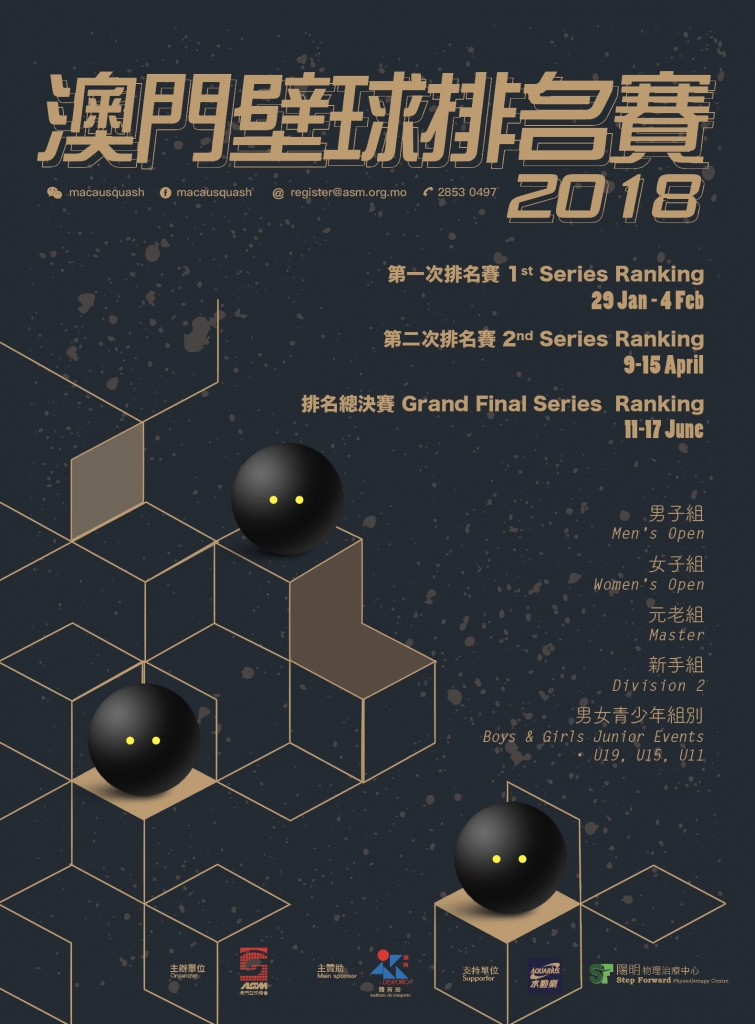 WeChat 圖片_20180309205328